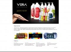 Vera-Advanced